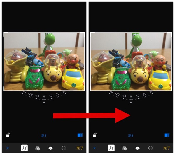 iPhoneの編集でアスペクト比を変更してトリミング