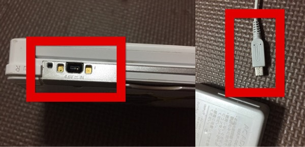 3DSが充電できない時に100均の充電器(アダプター)で安く代用する方法