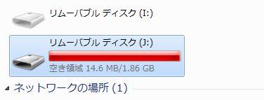 3DSの初期のSDカード容量
