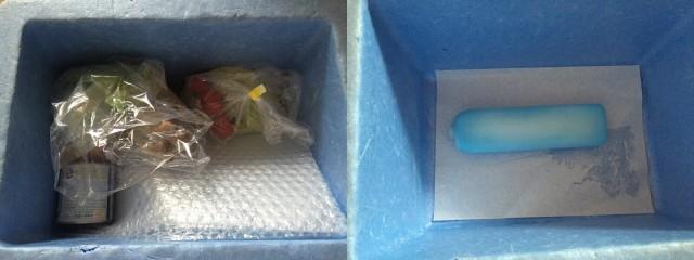 ヨシケイの食材が入った発泡スチロールのボックス