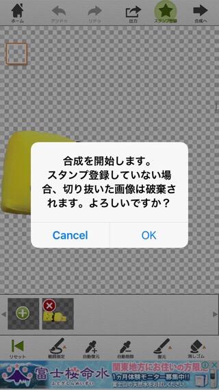 20160525012459.jpg