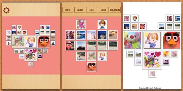 写真を組み合わせてハートを作るアプリ