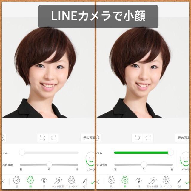 小顔アプリ比較|人気の顔加工アプリで簡単に小顔修正できちゃう!