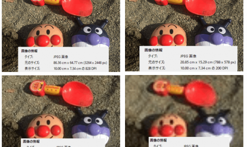 画像解像度と印刷解像度・画素数の比較