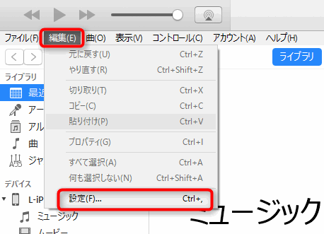 2016-10-24_15h58_39