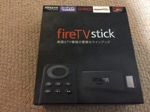 Fire TV StickをHDMI端子が足りないテレビに分岐して使ってみた