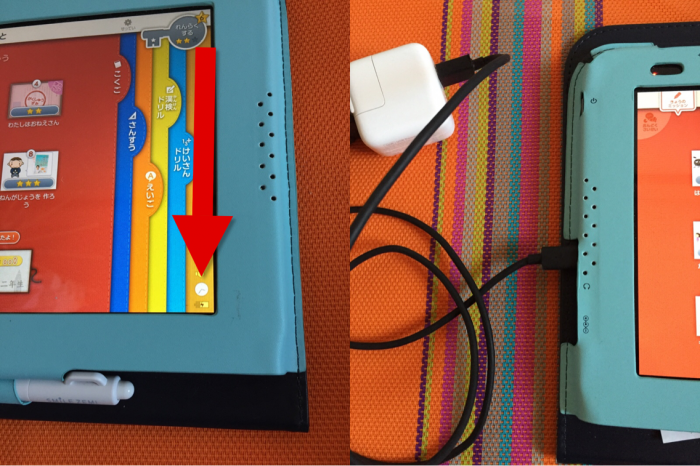 スマイルゼミのタブレットはmicroUSBで充電できる