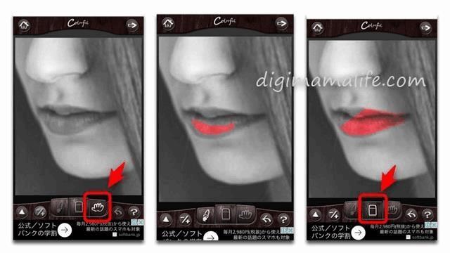 唇だけ赤くなる!写真加工カメラアプリの使い方♪