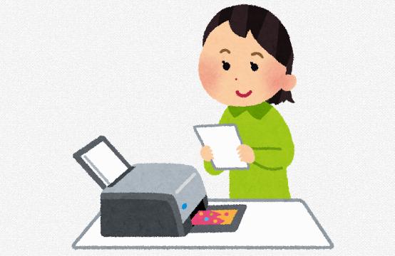 キャノンのプリンターで年賀状をスマホから印刷する方法