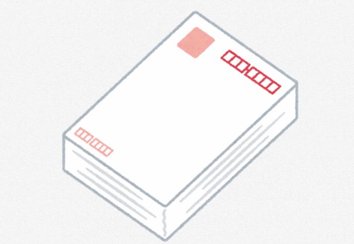 年賀状アプリ 無料で作成できる自宅印刷可能なおすすめアプリ【2019】