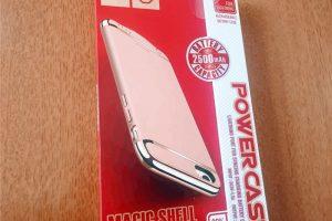 iPhoneバッテリー内蔵ケース