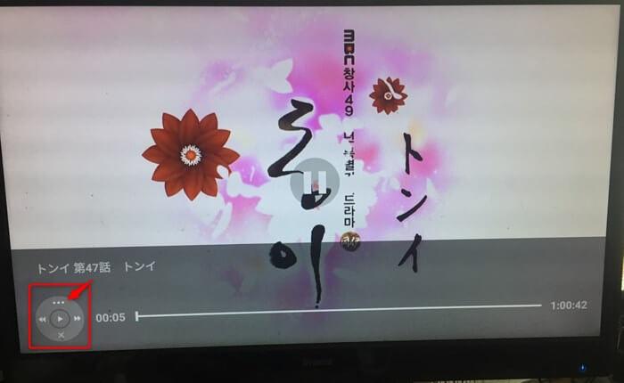 Fire TV StickでdTVアプリから倍速再生や連続再生の設定方法