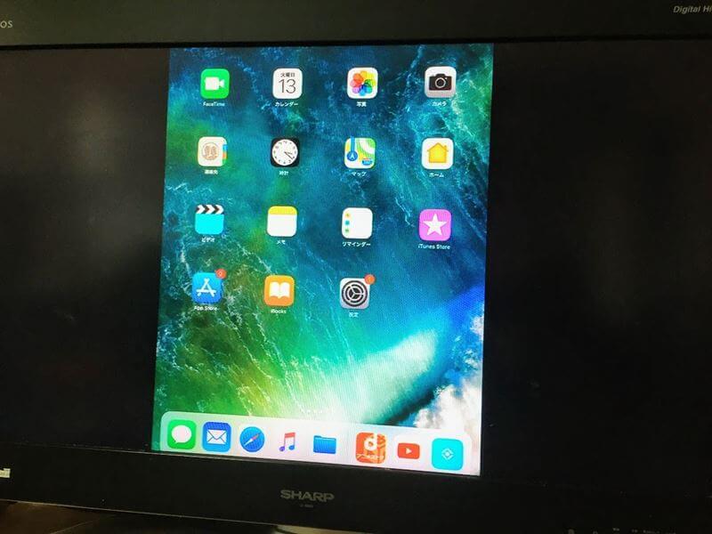 ipadの画面をHDMI変換ケーブルでテレビに出力