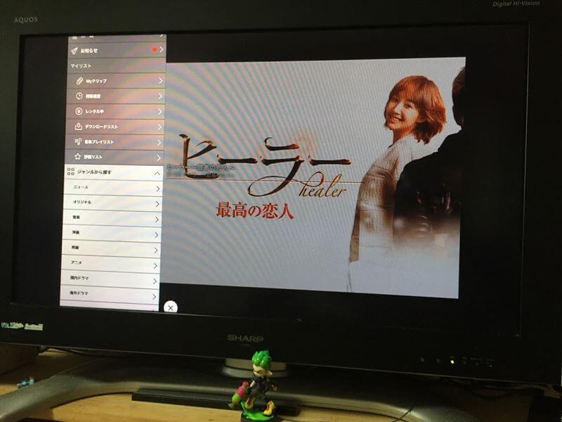 dTVはHDMI変換ケーブルを使ってもテレビでは見られない