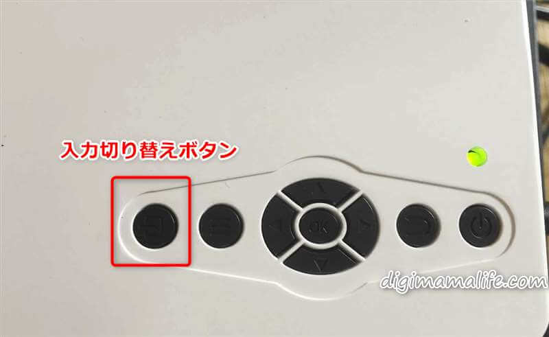 TENKERプロジェクター入力切り替えボタン
