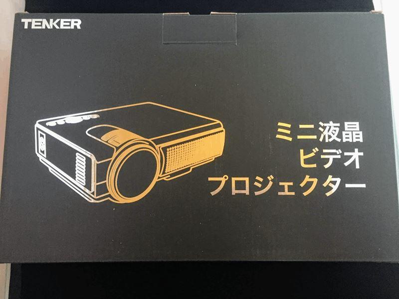 TENKERプロジェクター外箱