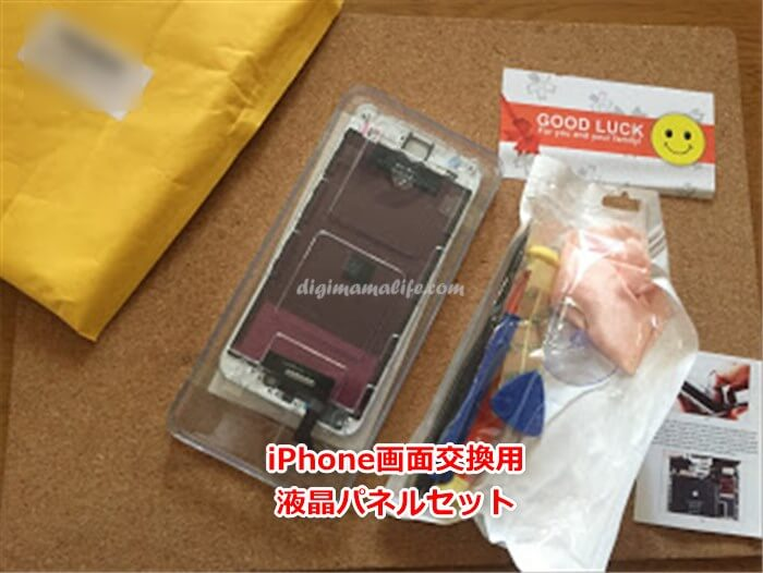iPhone6plus画面修理・交換用液晶フロントパネル