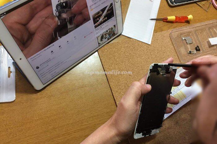 iPhone6Plusの画面修理 画面交換動画を見ないと無理です