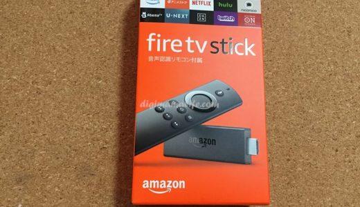 Fire TV Stickの使い方、テレビやWi-Fiの設定・接続方法