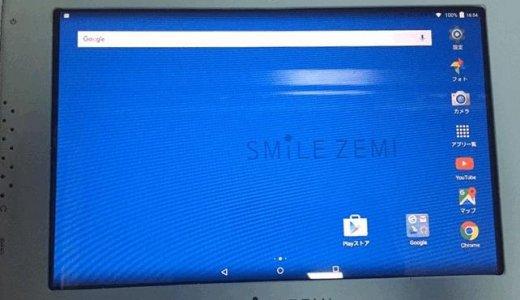 スマイルゼミのタブレットをAndroid化して再利用してみた
