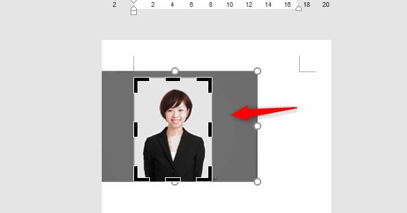 Wordトリミングで画像の位置を調整する