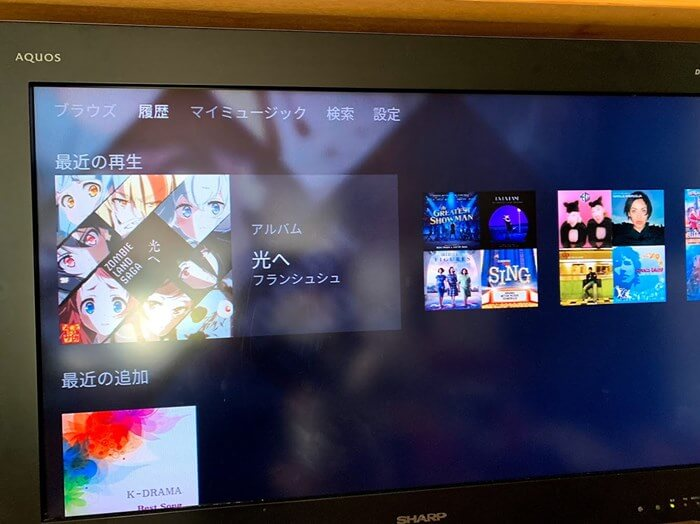 amazon music をFire TV Stickを使ってテレビで