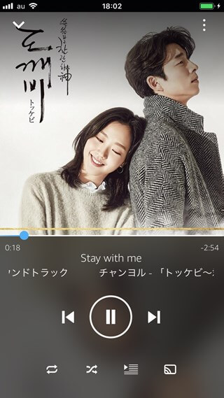 Stay with me トッケビ ost